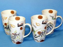 Set of 4 Coffee Bean Design Porcelain Mugs
