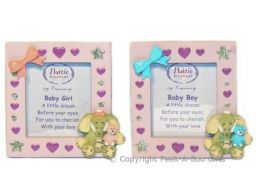 Hattie Elephant Baby Boy or Girl Photo Frame